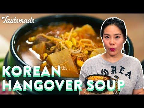 Haejangguk // Korean Hangover Soup | Seonkyoung Longest