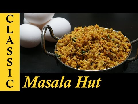 Egg Bhurji Recipe | Anda Bhurji | How to make Egg Bhurji