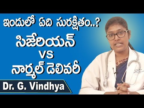 Facts About Normal VS C Section Delivery |  Tips For Normal Pregnancy Telugu | Doctors Tv Telugu