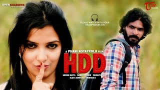 HDD (Happy Death Day) | Latest Telugu Short Film 2017 | By Phani Kotaprolu #HDD