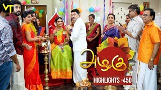 Azhagu - Tamil Serial | அழகு | Episode 449 | Highlights | Sun TV Serials | Revathy | Vision Time