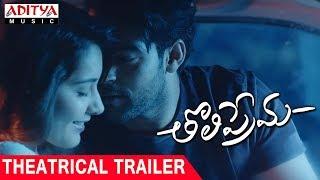 Tholi Prema Theatrical Trailer | Varun Tej, Raashi Khanna | Thaman S | Venky Atluri