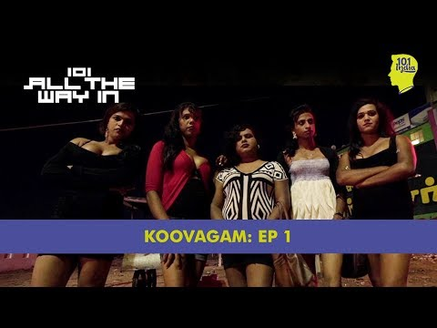 Xxx Mp4 Koovagam Episode 1 The Hotel 101 All The Way In Unique Stories From India 3gp Sex
