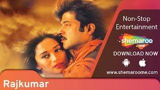 Rajkumar [1996] Anil Kapoor | Madhuri Dixit | Naseeruddin Shah | Hindi Romance Movie Scenes