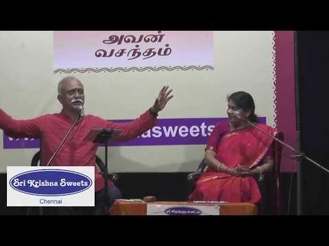 Maha Periyava Saranam | March 2018 | Chennai Sri Krishna