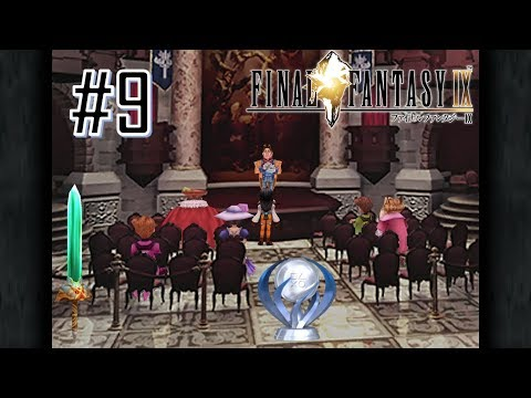 Final Fantasy IX PS4 Perfect Excalibur II Platinum Walkthrough Part 9