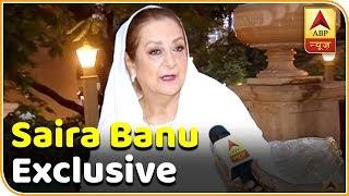 Saira Banu Writes To PM Modi, Seeks Help | FULL INTERVIEW | ABP News