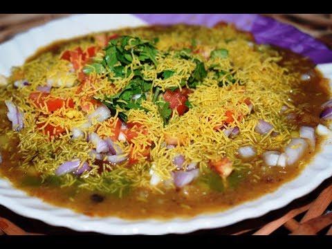 Masalpuri / ಮಸಾಲಪುರಿ / Masala puri chaat/Karnataka Street Special Masalpuri in Vaishnavichannel