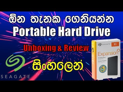 Seagate Expansion 1TB Portable Hard Drive - Unboxing and Review in Sinhala