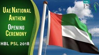 UAE National Anthem   Tribute   PSL Opening Ceremony 2018   HBL PSL 2018   PSL