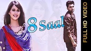 New Punjabi Songs 2016 || 8 SAAL || VISHAL GILL || Punjabi Sad Songs 2016
