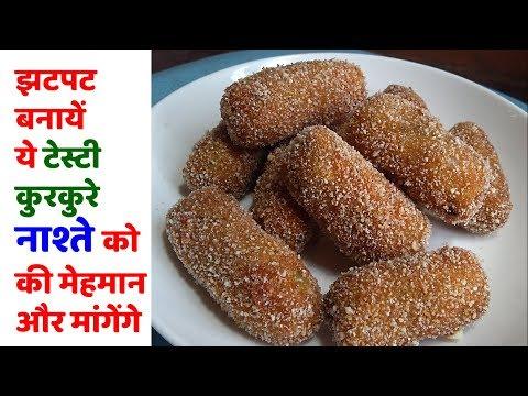 जब मेहमान आयें तो झटपट बनायें ये टेस्टी नाश्ता - Tasty snacks - Aloo Roll cutlet - Sangita Agarwal