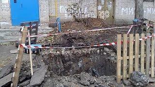 Сюжет ТСН24: Житель Болохово сломал позвоночник, провалившись в котлован