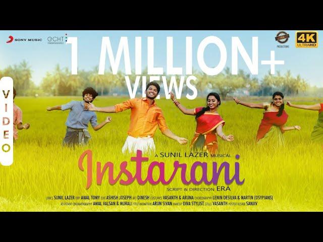 Insta Rani - Music Video | Sunil Lazer | Era | Tamil Pop Music Videos | Tamil Pop Songs 2020