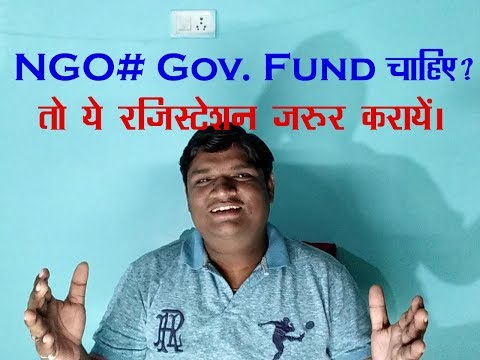 NGO# Government funding for NGOs, NGO Darpan, Schemes for NGOs,NGO darpan Registration in hindi!!!