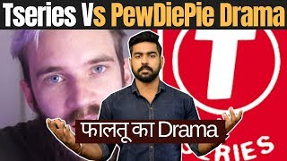 Tseries vs PewDiePie Drama Explained   Praveen Dilliwala   Most Subscribed Youtube Channel in World