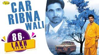 Major Rajasthani  l Car Ribna Wali l ਕਾਰ ਰੀਬਨਾਂ ਵਾਲੀ Full Video l  Latest Punjabi Songs 2021