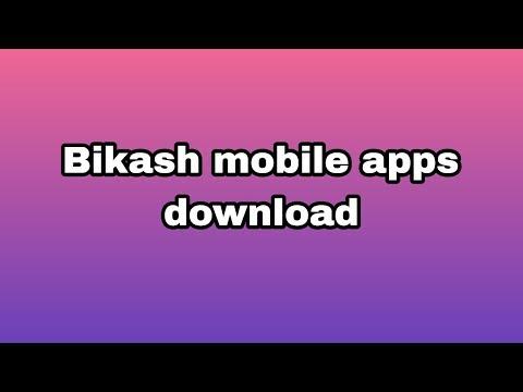 Bikash mobile Apps download,বিকাশ এখন মোবাইল Apps