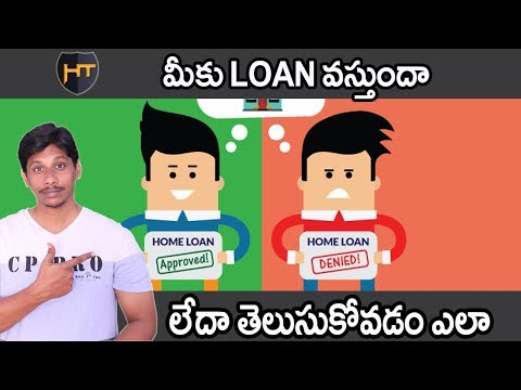 How to know cibil score free || Telugu Tech Tuts