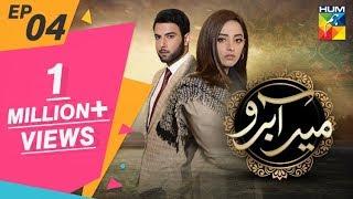 Meer Abru Episode #04 HUM TV Drama 11 April 2019