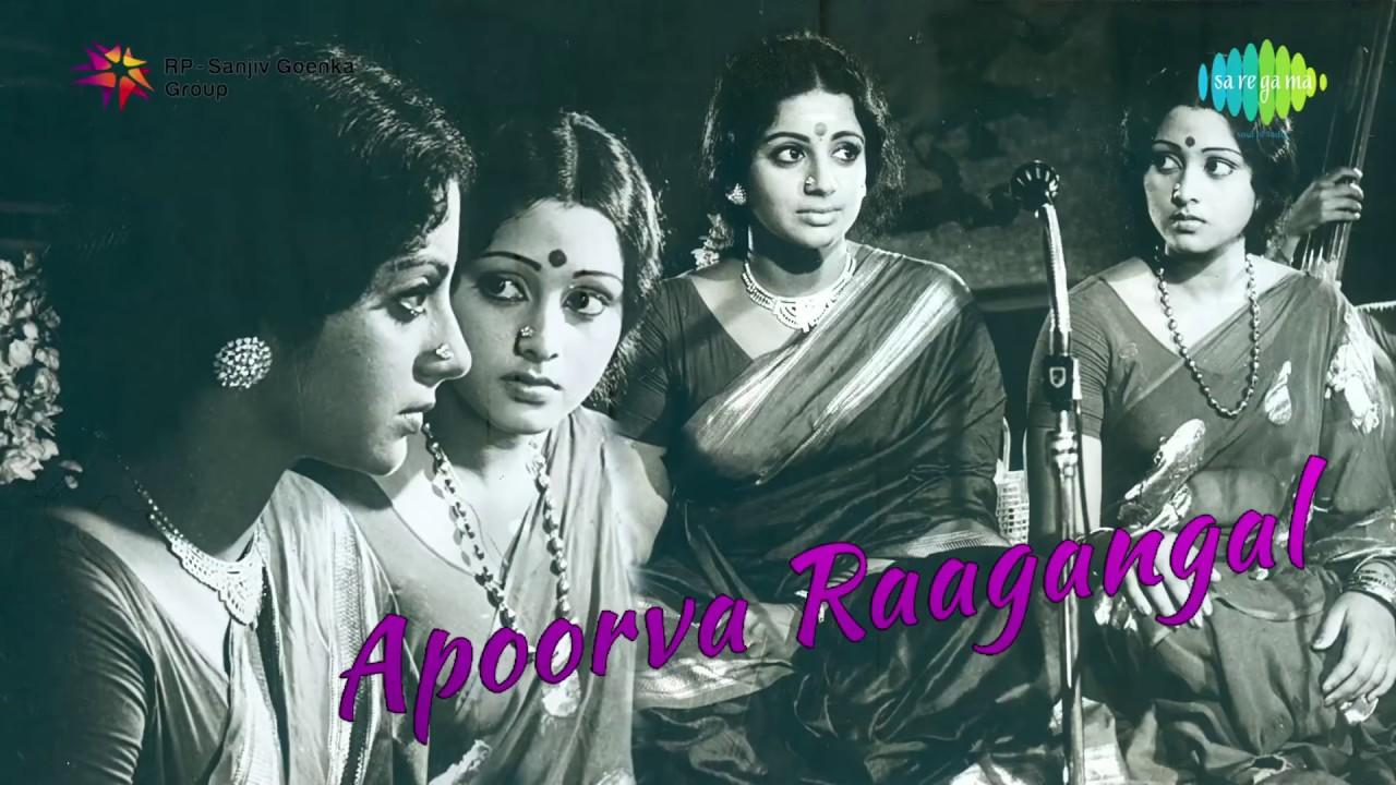 Download Ezhu Swarangalukkul song   Apoorva Raagangal MP3 Gratis