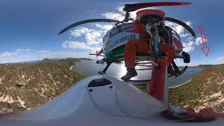 【岡山市消防航空隊】360°動画 ~救助してみた~