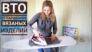как сшивать вязаные изделия идеальный шов иглой от мира