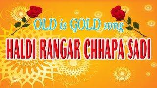 haldi rangar chapa sadi old sambalpuri song super hit koshli odia album