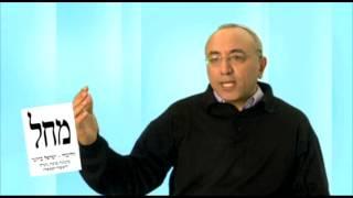 #x202b;ראש עיריית קרית גת מסביר מדוע חשוב להצביע מחל#x202c;lrm;