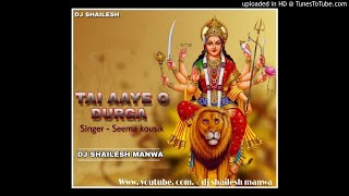 Tola Durga Kaho Ki Maa Kali New 2018 Cg Dj Song Downloadming Mp3