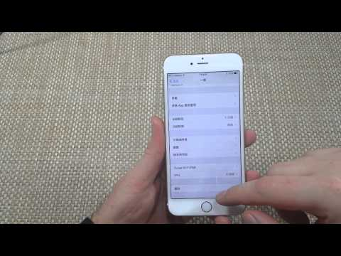 Apple iPhone 6 & 6 Plus How to Change your Language Settings to any Language or back to English