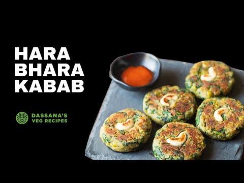 hara bhara kabab recipe - restaurant style hara bhara kabab recipe, how to make hara bhara kabab