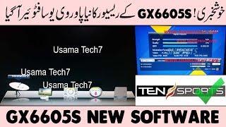 6:08) Super Golden Lazer 888 New Powervu Key Software Video