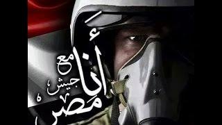 الجيش المصرى فى سيناء