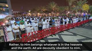 Beautiful 1st Taraweeh Salah In Makkah 2018 Sheikh Bandar