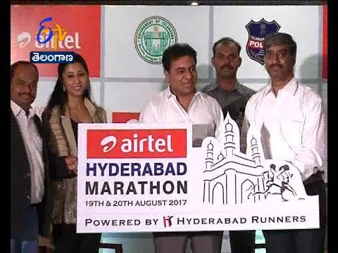 Logo & T-Shirt For Hyderabad Marathon Run | Launched By Minister KTR | Hyderabad