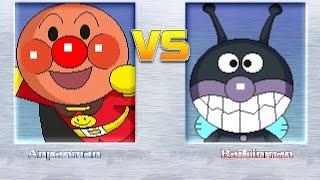 ちょっと感動 アンパンマン vs ばいきんまん(Anpanman vs Baikinman)