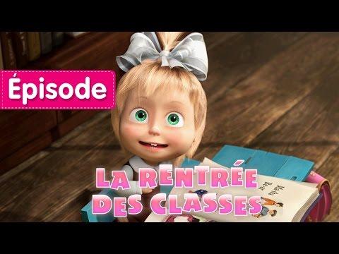 Masha et Michka - La Rentrée Des Classes (Épisode 11) Animation français 2016