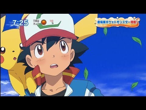 Pokemon Theory - Will Ash Ketchum Grow Older in the Movies?