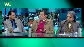 Ei Somoy | Episode 2424 | Talk Show | News & Current Affairs