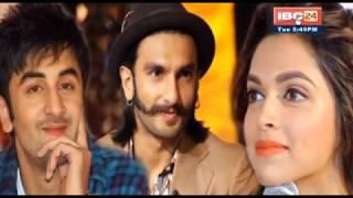 Ranveer Singh, Deepika Padukone, और Ranbir Kapoor, की सीक्रेट मुलाकात
