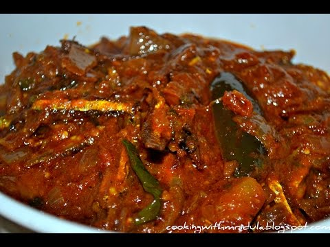 Brinjal Dry Fish Curry - Vankaya Enduchepala(Netthallu) Curry w/English Subtitles
