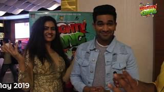 Naughty Gang | Music & Trailer Launch | Viren Bika & Rashmi Mishra