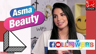 Followers m3a Rabab : Asma Beauty - الحلقة كاملة