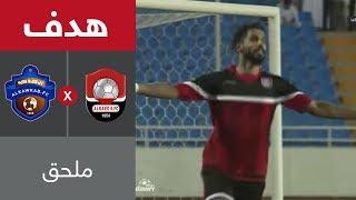 #x202b;هدف الرائد الثاني ضد الكوكب (صالح الشهري) - ملحق الدوري السعودي للمحترفين#x202c;lrm;