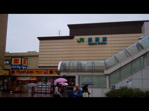 JR Nagano Station (JR 長野駅), Nagano, Japan