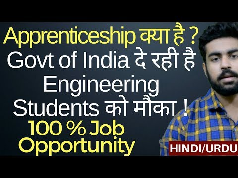 Apprenticeship Detail in Hindi | Jobs in Engineering in India | Btech | Engineer | NATS Detail