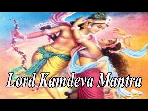 Powerful Mantra For - Enhancement Of Sexual Desire | Lord Kamdeva Mantra