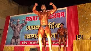 Anand singh parihar(bodybuilder)