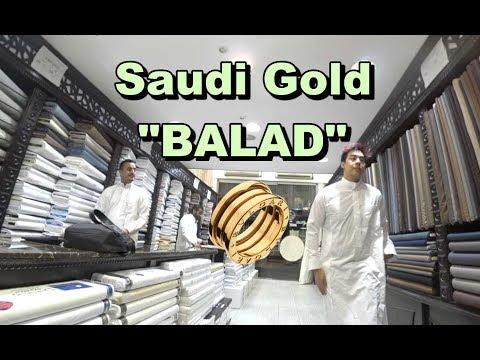Looking for Gold and Thobe Balad , Saudi Arabia